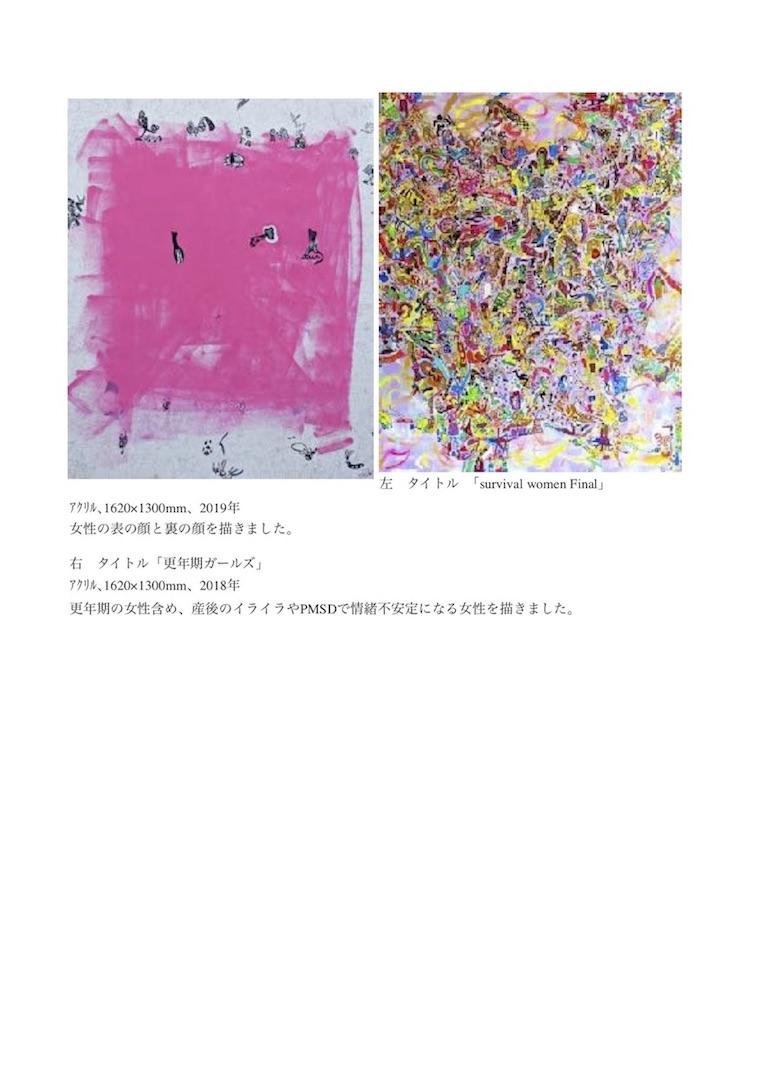 プレスリリースKYOCOMORI2.jpg