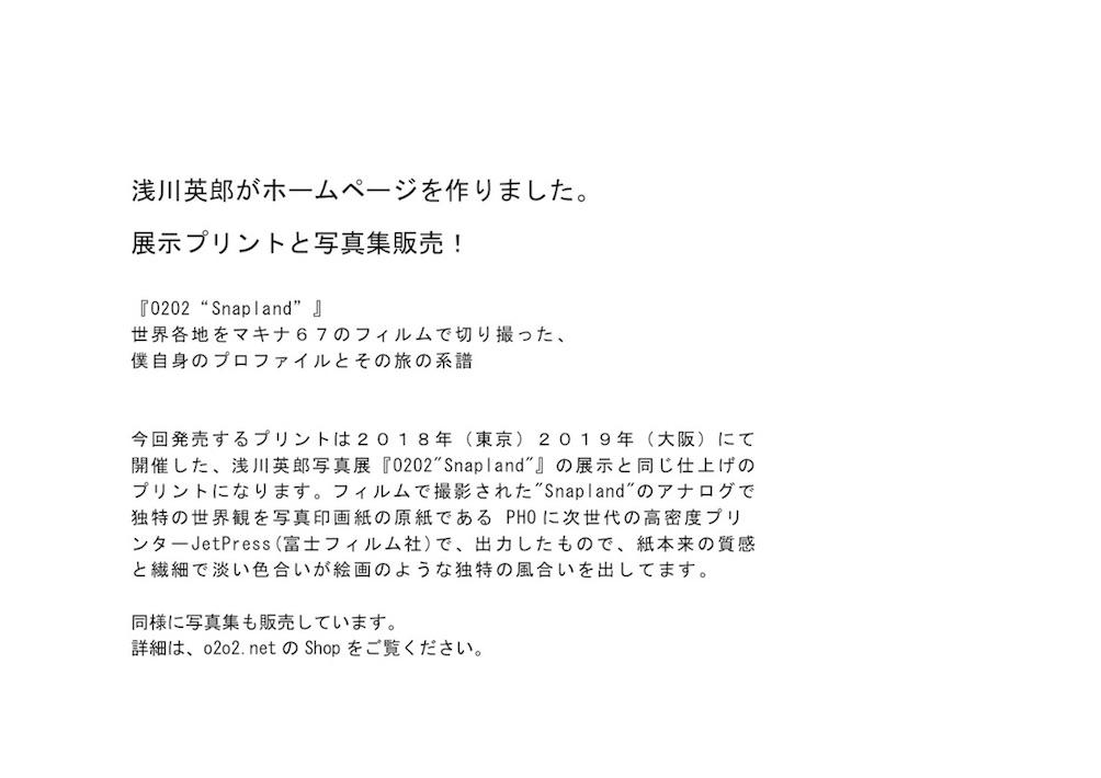 o2o2news-2.jpg
